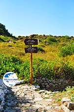 GriechenlandWeb.de Kastro | Skiathos Sporaden | GriechenlandWeb.de foto 37 - Foto GriechenlandWeb.de