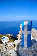 GriechenlandWeb.de Kastro | Skiathos Sporaden | GriechenlandWeb.de foto 51 - Foto GriechenlandWeb.de
