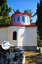GriechenlandWeb.de Klooster Kechria | Skiathos Sporaden | GriechenlandWeb.de foto 1 - Foto GriechenlandWeb.de