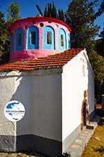 GriechenlandWeb.de Klooster Kechria | Skiathos Sporaden | GriechenlandWeb.de foto 14 - Foto GriechenlandWeb.de