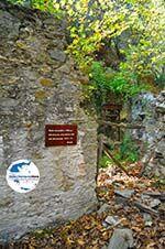 GriechenlandWeb.de Wandelpaden Klooster Kechria | Skiathos Sporaden | GriechenlandWeb.de foto 11 - Foto GriechenlandWeb.de