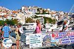 GriechenlandWeb.de Skopelos Stadt | Sporaden | GriechenlandWeb.de foto 13 - Foto GriechenlandWeb.de
