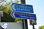 GriechenlandWeb.de Stafylos   Skopelos Sporaden   GriechenlandWeb.de foto 1 - Foto GriechenlandWeb.de