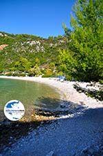 GriechenlandWeb.de Limnonari Agnontas | Skopelos Sporaden | GriechenlandWeb.de foto 2 - Foto GriechenlandWeb.de
