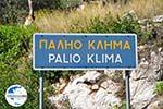 GriechenlandWeb.de Palio Klima (Oud Klima) | Skopelos Sporaden | GriechenlandWeb.de foto 1 - Foto GriechenlandWeb.de