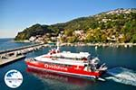 GriechenlandWeb.de Glossa und haven Loutraki Skopelos | Sporaden | GriechenlandWeb.de foto 29 - Foto GriechenlandWeb.de