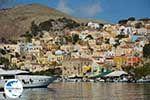 GriechenlandWeb Symi Stadt - Symi Dodekanes foto 12 - Foto GriechenlandWeb.de