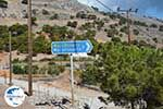 GriechenlandWeb.de Marathounta Symi - Dodekanes foto 1 - Foto GriechenlandWeb.de