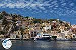GriechenlandWeb Symi Stadt - Symi Dodekanes foto 81 - Foto GriechenlandWeb.de