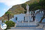 "GriechenlandWeb.de De Sacre-CÅ""ur klooster (Heilig Hart - Iera Kardia) Exomvourgo Tinos | Griechenland | GriechenlandWeb.de foto 44 - Foto GriechenlandWeb.de"