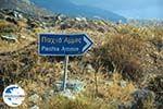 GriechenlandWeb.de  Agios Ioannis Porto | Tinos Griechenland foto 12 - Foto GriechenlandWeb.de