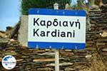 GriechenlandWeb.de Kardiani Tinos | Griechenland | Foto 2 - Foto GriechenlandWeb.de
