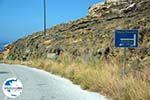 GriechenlandWeb.de Ormos Giannaki Kardiani Tinos | Griechenland foto 11 - Foto GriechenlandWeb.de