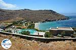 GriechenlandWeb Ormos Giannaki Kardiani Tinos | Griechenland foto 25 - Foto GriechenlandWeb.de
