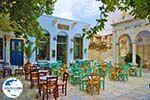 GriechenlandWeb.de Pyrgos Tinos | Griechenland | Fotto 26 - Foto GriechenlandWeb.de