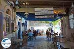 GriechenlandWeb.de Tinos Stadt | Griechenland | GriechenlandWeb.de foto 53 - Foto GriechenlandWeb.de