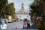 GriechenlandWeb.de Tinos Stadt | Griechenland | GriechenlandWeb.de foto 67 - Foto GriechenlandWeb.de
