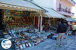 GriechenlandWeb.de Tinos Stadt | Griechenland | GriechenlandWeb.de foto 86 - Foto GriechenlandWeb.de