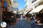 GriechenlandWeb.de Tinos Stadt | Griechenland | GriechenlandWeb.de foto 94 - Foto GriechenlandWeb.de