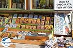 GriechenlandWeb.de Tinos Stadt | Griechenland | GriechenlandWeb.de foto 131 - Foto GriechenlandWeb.de