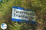 GriechenlandWeb.de Dyo Choria Tinos - Foto GriechenlandWeb.de