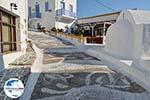 GriechenlandWeb Chora Astypalaia (Astypalea) - Dodekanes -  Foto 16 - Foto GriechenlandWeb.de