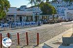 GriechenlandWeb.de Chora Astypalaia (Astypalea) - Dodekanes -  Foto 57 - Foto GriechenlandWeb.de