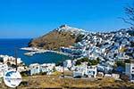 GriechenlandWeb.de Pera Gialos - Chora Astypalaia (Astypalea) - Dodekanes -  Foto 15 - Foto GriechenlandWeb.de