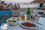 Pera Gialos - Chora Astypalaia (Astypalea) - Dodekanes -  Foto 21 - Foto GriechenlandWeb.de