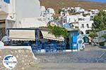 Foto Astypalea Dodekanes GriechenlandWeb - Foto GriechenlandWeb.de