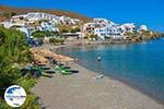 GriechenlandWeb.de Pera Gialos - Chora Astypalaia (Astypalea) - Dodekanes -  Foto 37 - Foto GriechenlandWeb.de