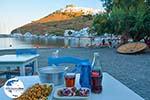 GriechenlandWeb Pera Gialos - Chora Astypalaia (Astypalea) - Dodekanes -  Foto 42 - Foto GriechenlandWeb.de
