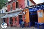 GriechenlandWeb.de Frikes - Ithaki - Ithaca - Foto 092 - Foto GriechenlandWeb.de