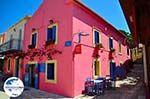 GriechenlandWeb Fiskardo - Kefalonia - Foto 78 - Foto GriechenlandWeb.de