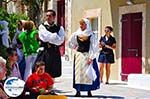GriechenlandWeb Fiskardo - Kefalonia - Foto 96 - Foto GriechenlandWeb.de