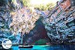 GriechenlandWeb.de Melissani Höhle - Kefalonia - Foto 202 - Foto GriechenlandWeb.de