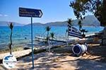 GriechenlandWeb.de Karavomilos Sami - Kefalonia - Foto 210 - Foto GriechenlandWeb.de
