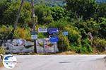 GriechenlandWeb.de Lourdas - Lourdata - Kefalonia - Foto 351 - Foto GriechenlandWeb.de