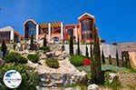 GriechenlandWeb.de Regina del'Aqua Skala Kefalonia - Kefalonia - Foto 415 - Foto GriechenlandWeb.de