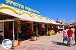 GriechenlandWeb.de Argostoli - Kefalonia - Foto 474 - Foto GriechenlandWeb.de