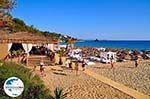 GriechenlandWeb.de Strand Makris Gialos Lassi - Kefalonia - Foto 500 - Foto GriechenlandWeb.de