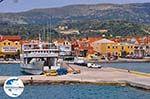 GriechenlandWeb.de Lixouri - Kefalonia - Foto 516 - Foto GriechenlandWeb.de