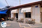 GriechenlandWeb.de Lixouri - Kefalonia - Foto 551 - Foto GriechenlandWeb.de