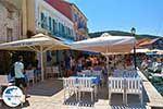 Fiskardo - Kefalonia - Foto 41 - Foto GriechenlandWeb.de