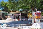 GriechenlandWeb.de Volimes | Zakynthos | Griechenland | Foto 5 - Foto GriechenlandWeb.de