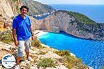 GriechenlandWeb.de Scheepswrak Zakynthos | Shipwreck Zakynthos | GriechenlandWeb.de | nr 13 - Foto GriechenlandWeb.de