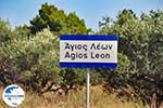 GriechenlandWeb.de Agios Leon Zakynthos | Griechenland | GriechenlandWeb.de nr1 - Foto GriechenlandWeb.de