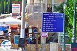 GriechenlandWeb Koiliomenos (Kiliomenos) Zakynthos | GriechenlandWeb.de nr9 - Foto GriechenlandWeb.de