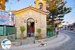GriechenlandWeb.de Planos (Tsilivi) | Zakynthos | Griechenland  | foto 19 - Foto GriechenlandWeb.de