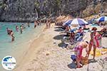 GriechenlandWeb.de Strand Xigkia (Xigia) | Zakynthos | GriechenlandWeb.de nr 1 - Foto GriechenlandWeb.de